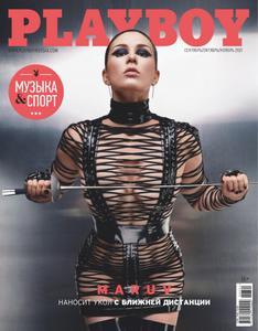 Playboy Russia - September 2021
